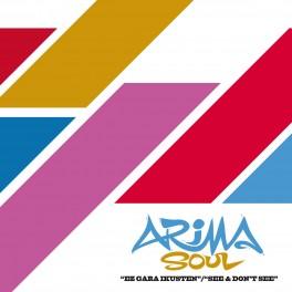 ARIMA SOUL